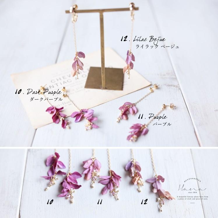 花びら04-1.jpg