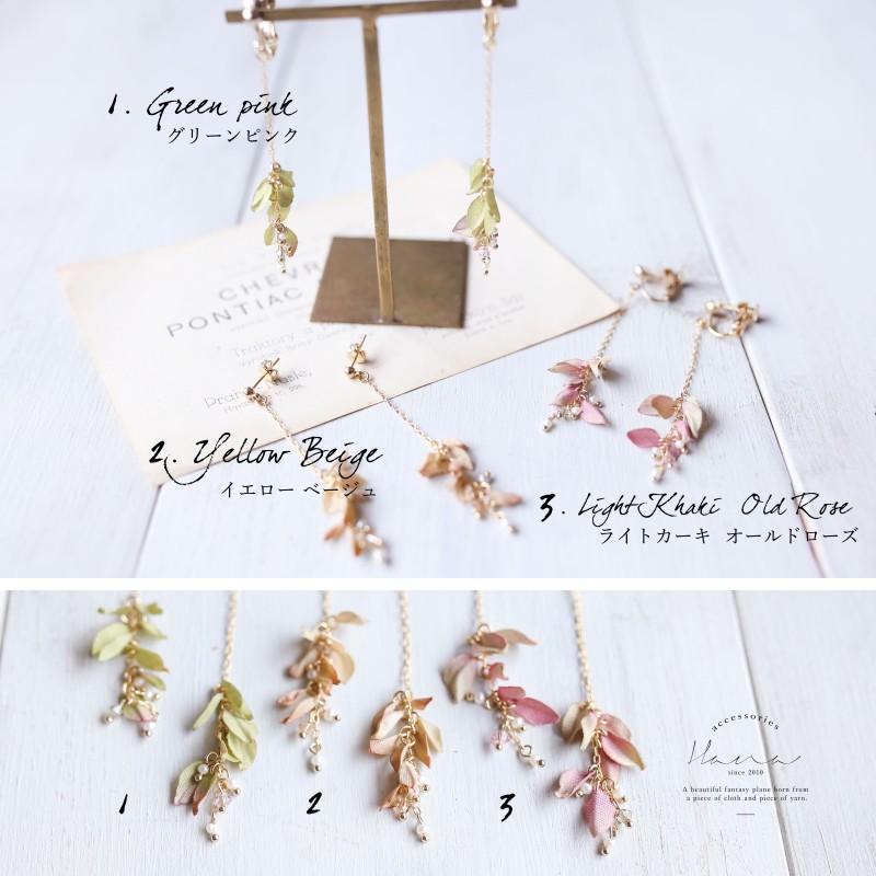 花びら05.jpg